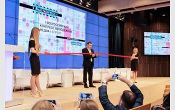 Участники АСМ на I Всероссийском конгрессе молодежных медиа