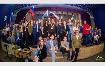 Студенты МГТУ на региональном форуме молодежи «Фишт 1.0»