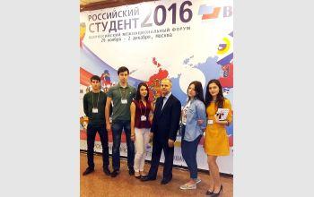 Студенты МГТУ на межнациональном студенческом форуме «Российский студент – 2016»
