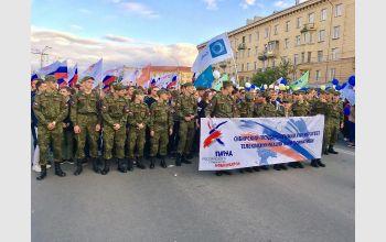 СибГУТИ на параде российского студенчества
