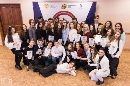 Добровольческий центр ТвГТУ провел «Школу подготовки волонтеров»