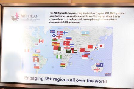 СВФУ примет участие в образовательной программе «MIT REAP»