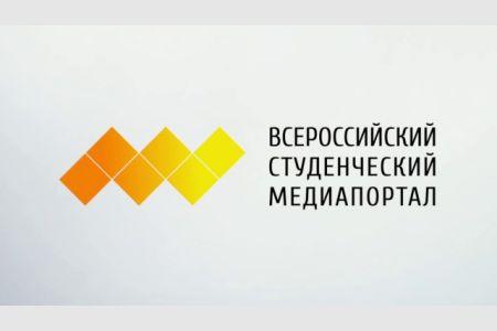 Начало заочного голосования за вступление в АСМ новых вузов