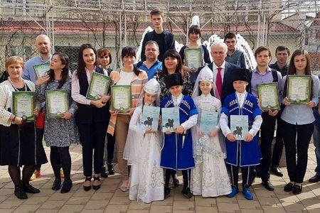 В МГТУ награждены победители фотоконкурса «Моя Родина-Адыгея»