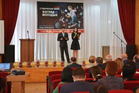 В МГТУ подвели итоги студенческой научно-практической конференции