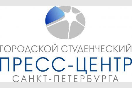 Городской студенческий пресс-центр — главный инфопартёр «РеПоста»