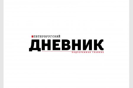 «Петербургский дневник» — новый информационный партнёр «РеПоста»