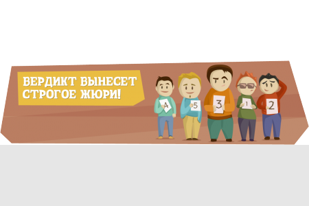 Оргкомитет и жюри Фестиваля «РеПост-2018»