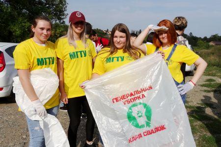 Экологическая акция «Зеленая Россия» в Майкопе