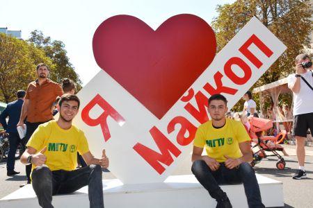 Студенты МГТУ на праздновании Дня города Майкопа