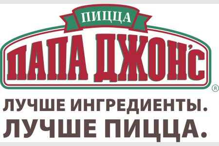 Пиццерия «Папа Джонс» — «вкусный» партнер Фестиваля «РеПост»