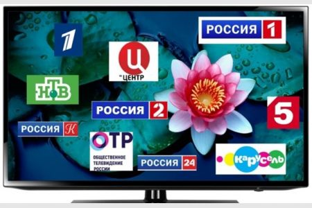 Россия переходит на цифровое телевидение