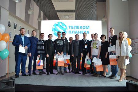 Финал VII интеллектуальной олимпиады школьников в области инфотелекоммуникаций «Телеком-планета» - 2019