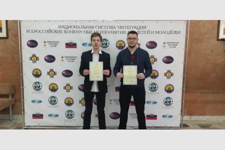 Студенты ГУМРФ имени адмирала С.О. Макарова победили в очном туре конкурса «Национальное достояние России»