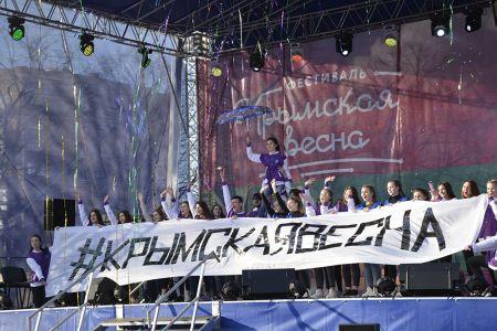 Празднование Крымской весны в Майкопе