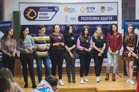 На базе МГТУ прошел всероссийский образовательный проект «ТРЕНИНГ-МАРАФОН»