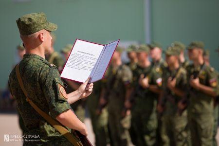 Курсанты военно-учебного центра КФУ приняли военную присягу