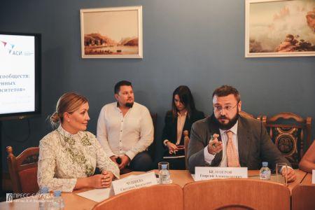 Агентство стратегических инициатив откроет «Точку кипения» в КФУ