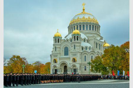 Посвящение курсантов ГУМРФ в Кронштадте!