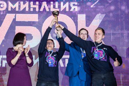В Крыму определили победителей Всероссийского инженерного конкурса
