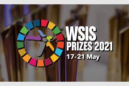 Проект СПбГУТ и ПАО «Ростелеком» номинирован на международную премию WSIS Prizes 2021