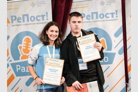 Фестиваль «РеПост!» номинирован на премию WSIS 2021 конкурса ООН