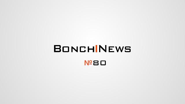 Bonch|News 80