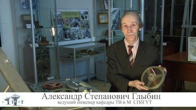 А.С. Глыбин - Катушечный магнитофон 'Тембр'