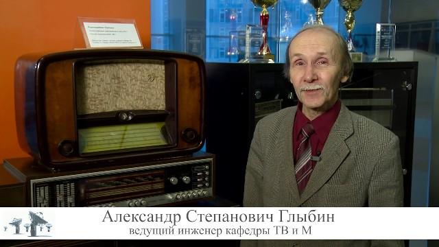 А.С. Глыбин. Радио Балтика