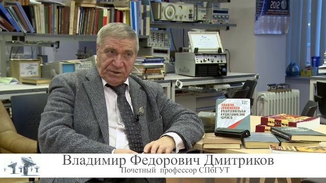 В.Ф.Дмитриков. Усилители мощности передатчиков связи