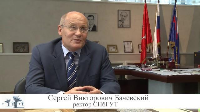 С.В.Бачевский. Чертеж катодной лампы М.А.Бонч-Бруевича