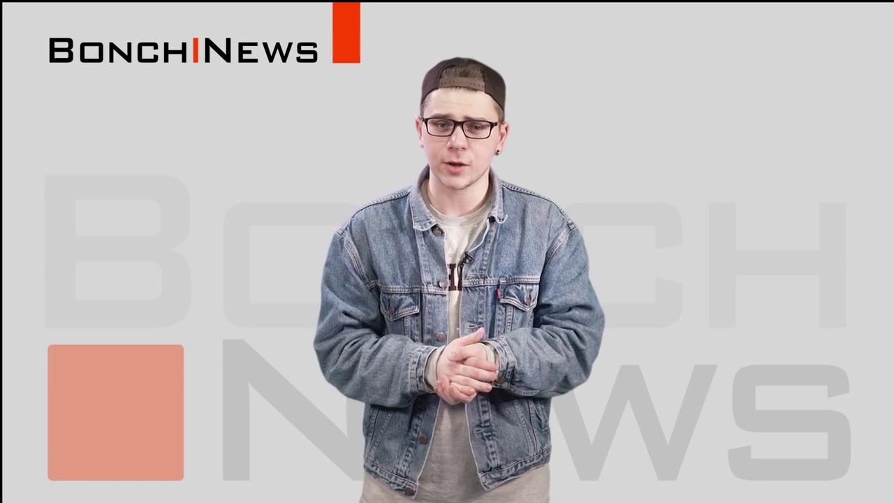 Bonch-News 73
